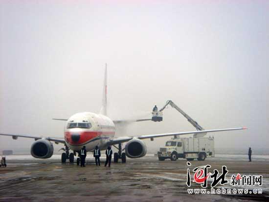 8时石家庄飞往三亚的mu2427航班安全起飞,随后石家庄飞往成都,杭州