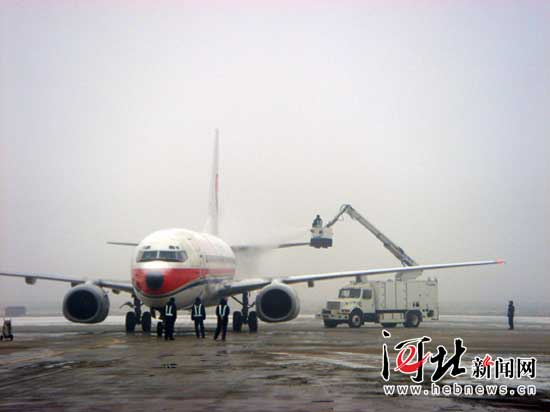 /enpproperty-->  河北新闻网2月28日讯(记者李志涛 通讯员张毓、赵杏梅) 2月26日、27日石家庄机场迎来了节后第三次降雪,记者从石家庄机场了解到,由于准备充分、应对及时,此次降雪未对石家庄机场的航班造成明显影响,机场运营始终安全、有序、畅通。 据悉,此次降雪从26日凌晨开始,26日早上6时30分石家庄机场启动应急预案,迅速调集除雪车开始对跑道、机坪进行不间断吹雪作业,同时对出港航班进行了除冰,保证了航班的正常进出港。26日晚9时,石家庄机场再次降雪,机场场务分部利