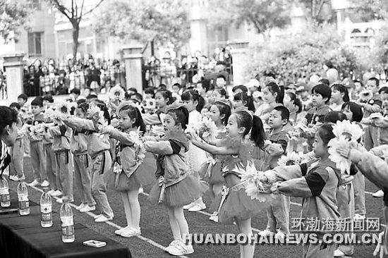 唐山东方明珠幼儿园晋升省示范幼儿园(图)