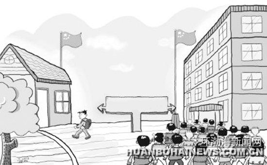 唐山:农村孩子热衷进城读书(图)
