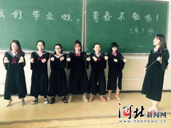 华北理工大学轻工学院大学生毕业照