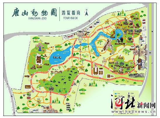 唐山动物园9月10日试运行 汇集珍稀动物114种
