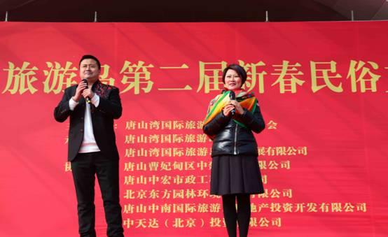 唐山头条新闻      2月5日,唐山湾国际旅游岛第二届新春民俗文化庙会